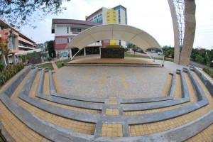Gedung Pusat Kegiatan Mahasiswa